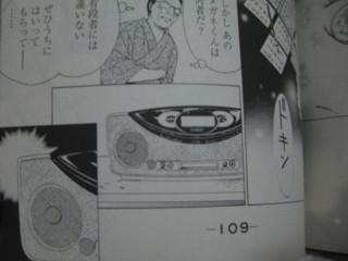 f:id:m-kikuchi:20090327174200j:image