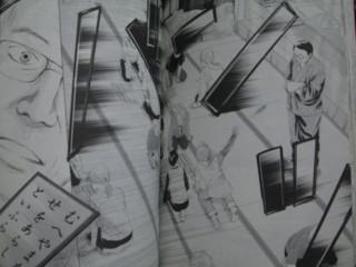 f:id:m-kikuchi:20090327174433j:image