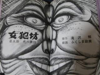 f:id:m-kikuchi:20090331195840j:image