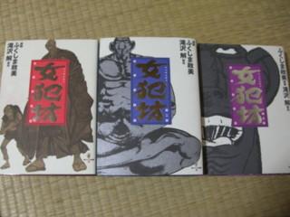 f:id:m-kikuchi:20090331200605j:image