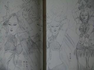 f:id:m-kikuchi:20090425225854j:image