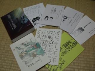 f:id:m-kikuchi:20090506183707j:image
