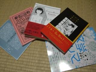 f:id:m-kikuchi:20090510234029j:image