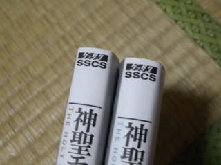 f:id:m-kikuchi:20090513004325j:image
