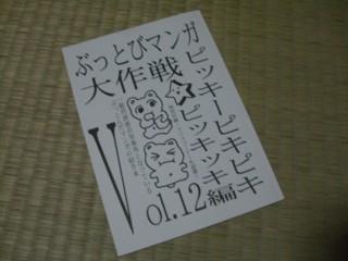 f:id:m-kikuchi:20090515182829j:image
