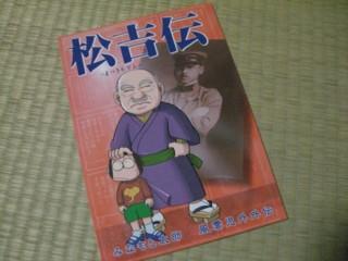 f:id:m-kikuchi:20090515183002j:image