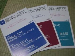 f:id:m-kikuchi:20090515183021j:image