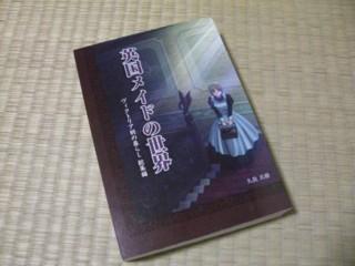 f:id:m-kikuchi:20090515183110j:image