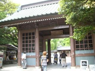 f:id:m-kikuchi:20090525132839j:image