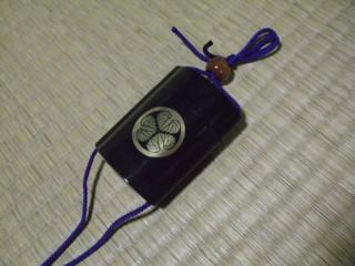 f:id:m-kikuchi:20090525221530j:image