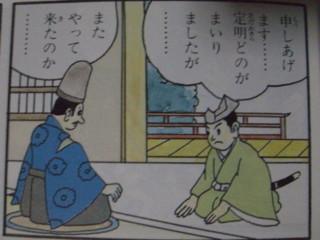 f:id:m-kikuchi:20090526210934j:image
