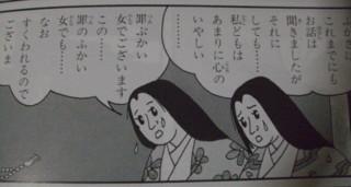 f:id:m-kikuchi:20090526211504j:image