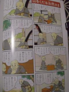 f:id:m-kikuchi:20090526223721j:image