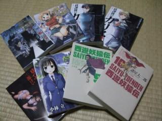 f:id:m-kikuchi:20090609183113j:image