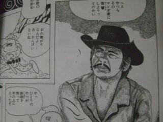 f:id:m-kikuchi:20090610003119j:image