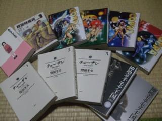 f:id:m-kikuchi:20090704183944j:image