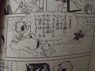 f:id:m-kikuchi:20090704192714j:image