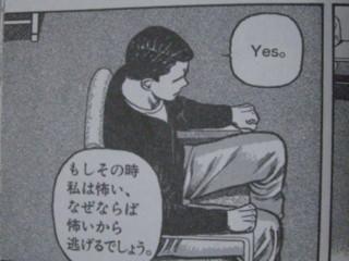 f:id:m-kikuchi:20090704194024j:image