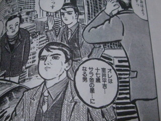 f:id:m-kikuchi:20090721164923j:image