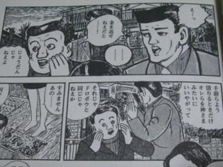 f:id:m-kikuchi:20090721164959j:image