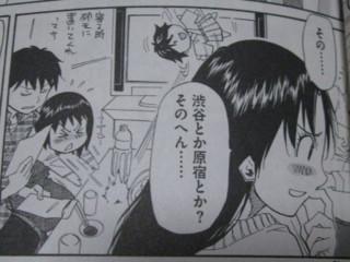 f:id:m-kikuchi:20090721165845j:image