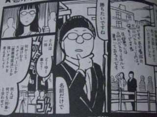 f:id:m-kikuchi:20090726193432j:image