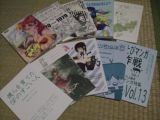f:id:m-kikuchi:20090820010659j:image
