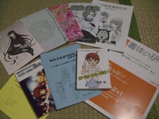 f:id:m-kikuchi:20090820010852j:image