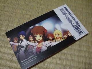 f:id:m-kikuchi:20090824224458j:image