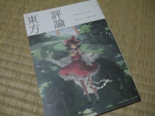 f:id:m-kikuchi:20090824224506j:image