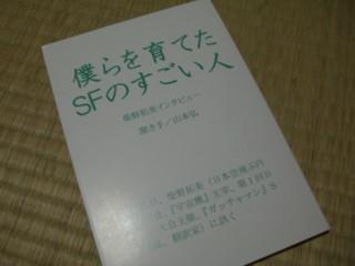 f:id:m-kikuchi:20090824224543j:image
