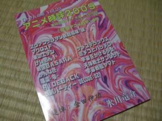 f:id:m-kikuchi:20090824224553j:image
