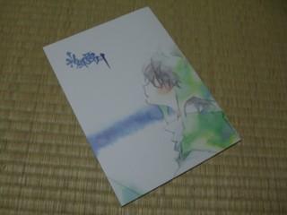 f:id:m-kikuchi:20090824224706j:image