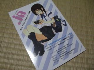 f:id:m-kikuchi:20090824224733j:image