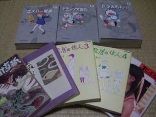 f:id:m-kikuchi:20090830143229j:image