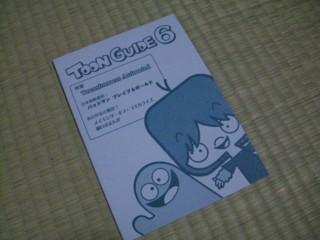 f:id:m-kikuchi:20090830213921j:image
