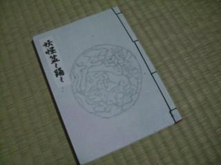 f:id:m-kikuchi:20090830213933j:image