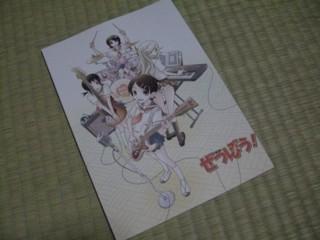 f:id:m-kikuchi:20090830213957j:image