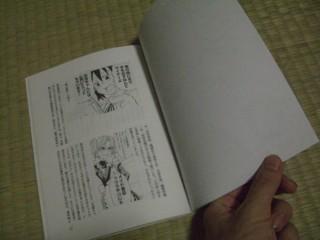 f:id:m-kikuchi:20090830214150j:image