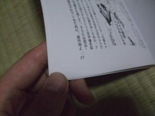 f:id:m-kikuchi:20090830214223j:image