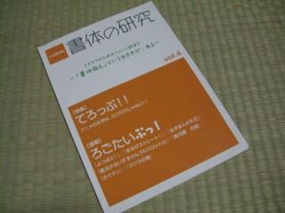 f:id:m-kikuchi:20090830215922j:image