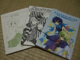 f:id:m-kikuchi:20090913212606j:image