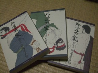 f:id:m-kikuchi:20090913212640j:image