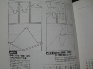 f:id:m-kikuchi:20090924223801j:image