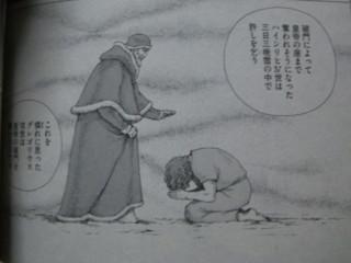 f:id:m-kikuchi:20091004214038j:image