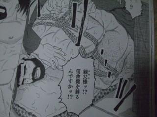 f:id:m-kikuchi:20091009015844j:image
