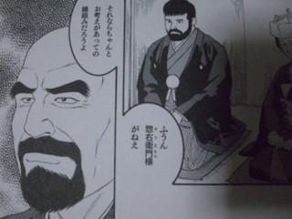 f:id:m-kikuchi:20091009015954j:image