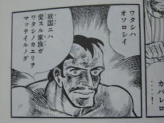 f:id:m-kikuchi:20091023193546j:image