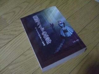 f:id:m-kikuchi:20091228171651j:image