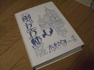 f:id:m-kikuchi:20091228171824j:image